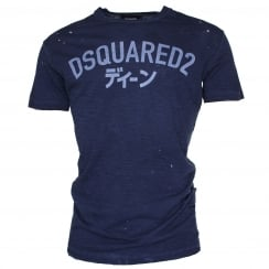 DSQUARED2 S71GD0416 T-Shirt